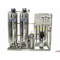Cheap Automatic Ro Water Plant Machinery , Commercial Ro Water Purifier For Industrial Use wholesale