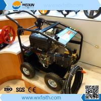 Cheap 2015 hot sale high pressure water jet cleaner high pressure washer wholesale