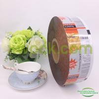 Cheap Aluminum Laminated Packaging Roll Film Plastic For  Food Packaging Food Grade wholesale