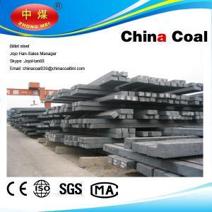 Cheap Q235B normal carton continuous casting billet steel wholesale