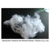 2.5D X 64MM Non Woven Polyester Fiber , Hollow Conjugated Fiber For Felts / Carpets