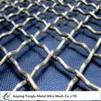 Cheap Crimped Wire Mesh Screen|by Stainless Steel Durable Coarse Screening Material wholesale