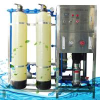 China Ro Water Purification System , Frp / Ss Reverse Osmosis Water Treatment Plant on sale
