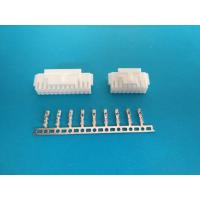 Cheap 2.0mm Pitch 4 - 40Pin PCB Board To Board Connectors Dip Type AWG#22-28 wholesale