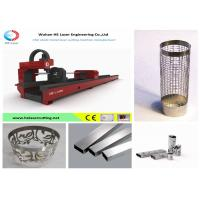 Cheap Professional Round Pipe Metal Laser Cutting Machine With IPG RAYCUS Laser Source wholesale