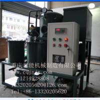Cheap 2016 High vacuum waste Hydraulic Oil cleaning recovery system wholesale