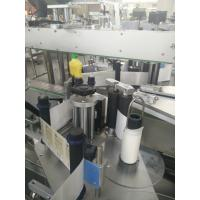 Cheap Automatic Double Side Sticker Labelling Machine For Shampoo Oval And Flat Bottles for sale