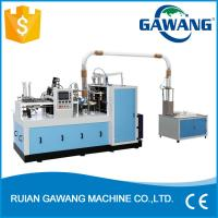 Cheap High Speed Single/Double PE Coated Paper Cup Machine wholesale