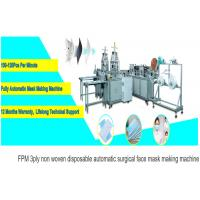 Cheap China Factor high Quality Disposable Dust Surgical Face Mask Making Machine wholesale