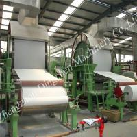 Cheap best seller! Dingchen 1760mm waste paper recycling machine wholesale