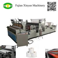 High speed automatic perforating rewinding toilet paper making machine