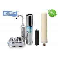 Buy cheap Ceramic Countertop Drinking Water Filter Antimicrobial For Remove Heavy Metal from wholesalers