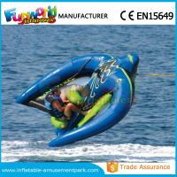 Cheap 0.9mm PVC Tarpaulin Manta Ray Water Toys Flying Water Boat Inflatable Raft Boat wholesale