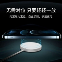 Cheap VIF Amazon Hot Selling New For iPhone 12 Wireless Charging Ultra-thin Round 15W Charger wholesale