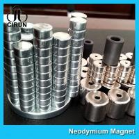 Cheap Custom Size Industrial Neodymium Magnets , AC Induction Gearmotors Magnet wholesale