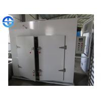 Cheap High Output Fruit And Vegetable Dryer Machine 360 kg/Batch With Stainless Steel Material wholesale