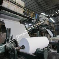 Buy cheap Model 2400 high speed tissue machine, toilet paper machine from wholesalers