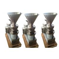 Cheap Sesame Paste Grinder Mill / Tahini Grinding Mill wholesale