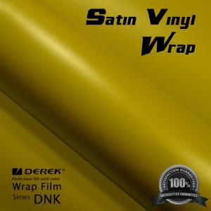 Satin Yellow Vinyl Wrap Film - Satin Yellow