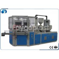 Cheap IBM Injection Blow Molding Machine For 3ml-2000ml PP PS PE SAN Bottle High Efficiency wholesale
