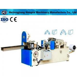 China Single color napkin paper making machine HFJ-2 on sale