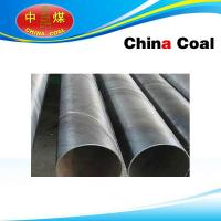 Cheap Spiral Welded Pipe wholesale