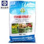 Cheap Customized Color BOPP Woven Bags Woven Polypropylene Sacks General Packaging wholesale