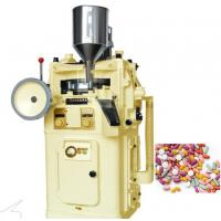 Cheap Vitamin Effervescent Lab Tablet Press Machine With Oil Lubrication System wholesale