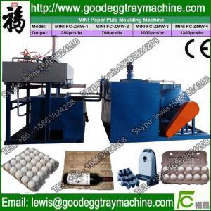 Cheap FC Egg Carton manufacturing / egg box machine/paper egg box machine wholesale