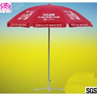 Cheap Custom Size Umbrella Promotional Golf Umbrellas With Heat Transfer Printing wholesale