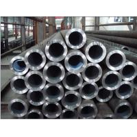 Cheap API Round Seamless Metal Tubes wholesale