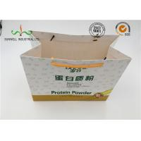 Cheap Heat Sealed Brown Kraft Paper Bag For Food , Flat Promotional Paper Bags wholesale
