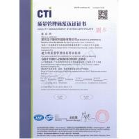 Shenzhen Prince New Material Co., Ltd. Certifications