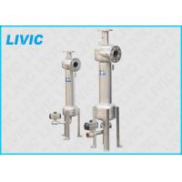 Cheap High Efficiency Liquid - Solid Separators VS Series For Industrial SGS Approved wholesale