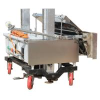 China Building Construction Machinery HX-2 Rendering Height To 4 M Auto Plastering Machine on sale