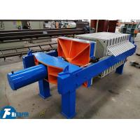 Cheap Low Cake Moisture Membrane Filter Press Hydraulic Closure And Open Type wholesale