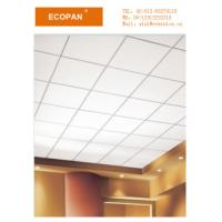 Theatre Acoustic Ceiling Tiles With Non Combustible And No Sagging