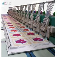 Cheap Commercial 20 Head Chenille + Flat Embroidery Machine For Towel / Textile / Garment wholesale