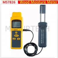 Buy cheap MS7826 Needle Wood Moisture Meter Multifunctional Inductive from wholesalers