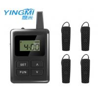 Buy cheap black color Portable Tour Guide System communication system for travel group from wholesalers