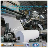 Cheap 1880mm 5T/D toilet paper making machine with waste paper as material wholesale