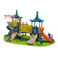 Cheap LLDPE Material Outdoor Playground Slides Pipe Galvanized Treated Easy Maintain wholesale