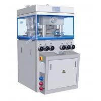 Cheap 59 Stations Pill Compressor Machine , Automatic Pill Press Machine With Online Rejection System wholesale