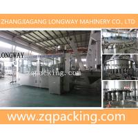 China Automatic Mineral water making plant ,supplier in China 2000-20000bph on sale