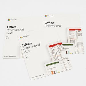 Cheap Internet Version Microsoft Office Pro Plus Card 1PC wholesale