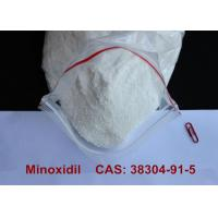 Cheap Pharmaceutical Minoxidil Alopexil Powder For Hair Growth / Blood Pressure Treatment CAS 38304-91-5 wholesale