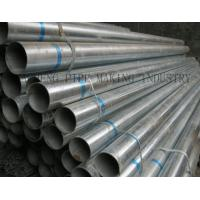 Cheap ASTM B633-07 Annealed Galvanized Steel Tube , Thin Wall Cold Drawing E355 Steel Pipe wholesale