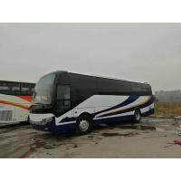 China 45 Seats Large Luggage Compartment Used Yutong Coach Long Distance Buses on sale