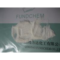Cheap Armoquell FR930 Polystyrene Flame Retardant Powder , CAS 52434-90-9 wholesale