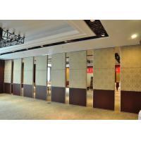Cheap Fabric Wooden Partition Wall  Multi-Function Hall For Office Buildings wholesale